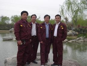 郑州正大新材料销售有限责任公司